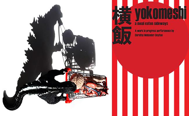 横飯 Yokomeshi: a meal eaten sideways