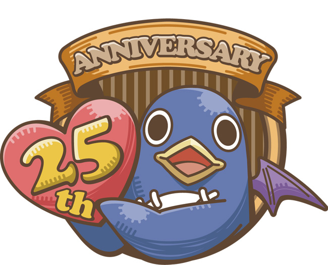 日本一ソフトウェア設立25周年フィナーレイベント