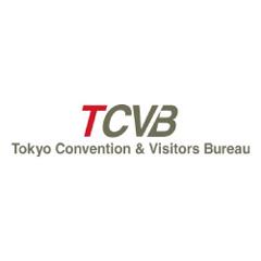 平成30年度 第5回TCVBミーティング