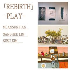 「REBIRTH」-PLAY