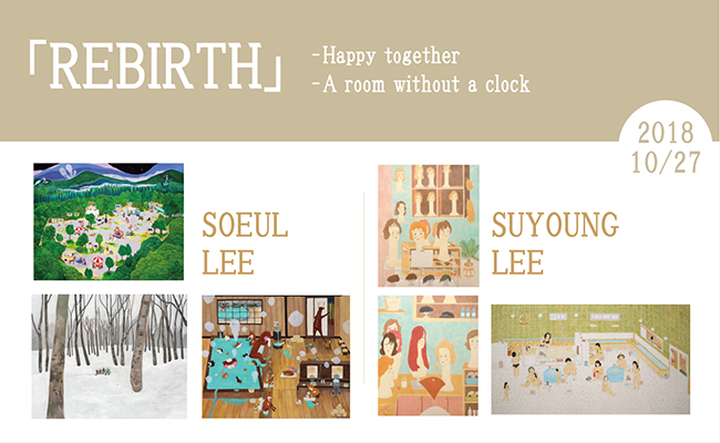 """REBIRTH""Happy together x A room without a clock"