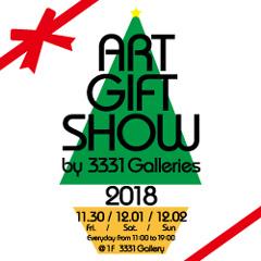 アート・ギフト・ショー by 3331 Galleries