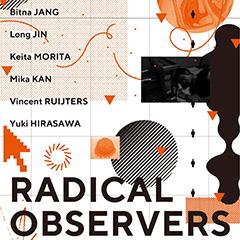 アキバタマビ21 第73回展覧会「RADICAL OBSERVERS」