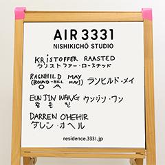 AIR 3331 オープンスタジオ