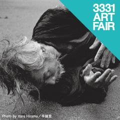 3331 ART FAIR 2019 特別パフォーマンス 田中泯「場踊り」