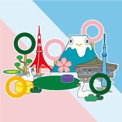 参加型編みワークショップ「編み東京でかがやきエール」大小自由なかたちを編む人・つなぐ人募集!
