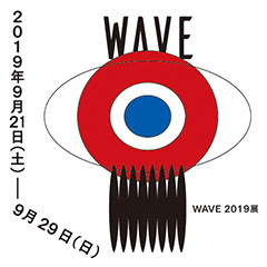 WAVE 2019展