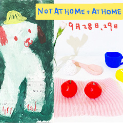 AIR 3331 2人展:『Not At Home + At Home』