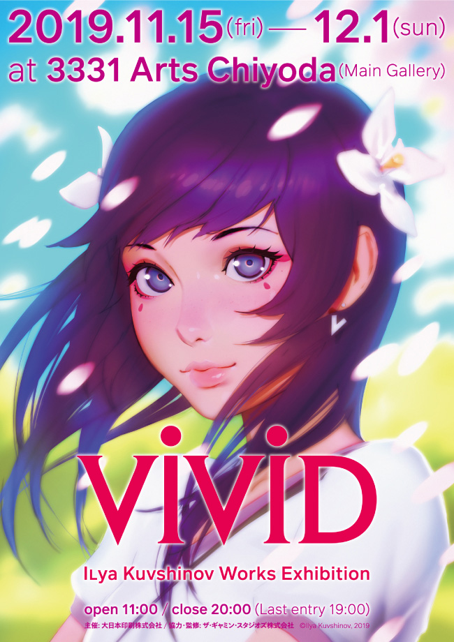 『VIVID』 Ilya Kuvshinov Works Exhibition