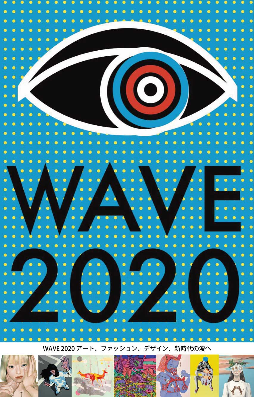 WAVE2020